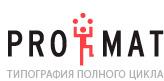 Типография Promat Russia